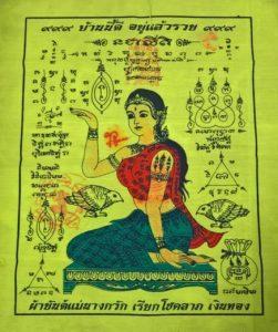 Nữ Thần Tài Lộc của người dân Thái